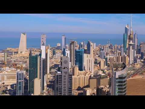 KUWAIT CITY 2020