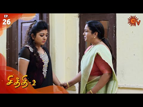 Chithi 2 - Episode 26 | 25th February 2020 | Sun TV Serial | Tamil Serial