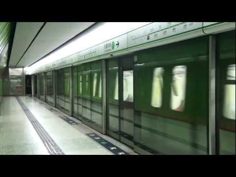 MTR C-Train A359/360 @ Lok Fu