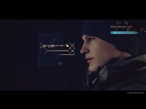 Connor [Detroit: Become Human] - Control
