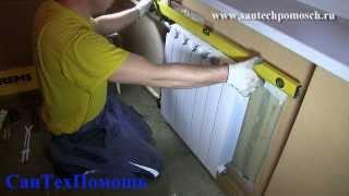 монтаж алюминиевых батарей отопления видео