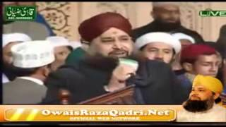 Owais Raza Qadri   New Mehfil e Naat At Izat E Rasool Confrence 14 Dec 2013 New Mehfil HQ