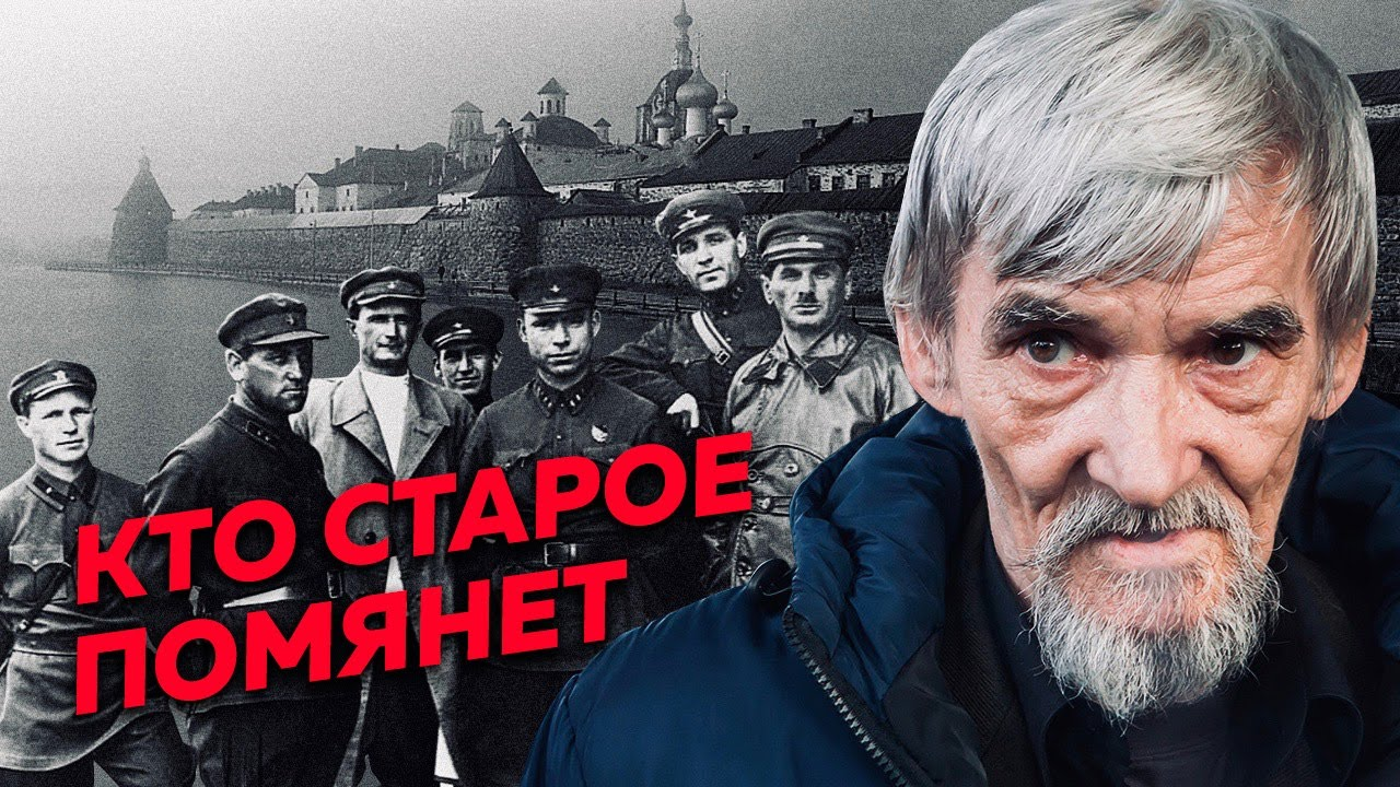 Редакция от 23.07.2020 Что стоит за делом Юрия Дмитриева?