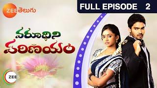 Varudhini Parinayam - Watch Full Episode 2 of 6th August 2013