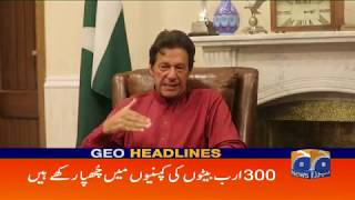 Geo Headlines - 02 PM - 13 May 2018