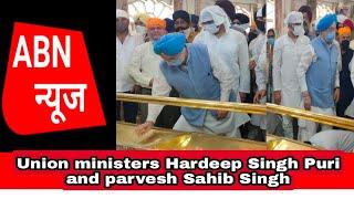 ABN NEWS: Union ministers Hardeep Singh Puri and parvesh Sahib Singh took part in Jan Ashirwad Yatra