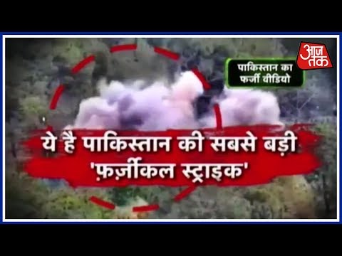 Pakistan Releases Fake Video Of Bombing Indian Posts
