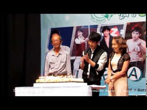 เป่าเค้กวันเกิด & ดูVTRคนอวยพรวันเกิด @ Rit's 24th Birthday Charity [2/22]