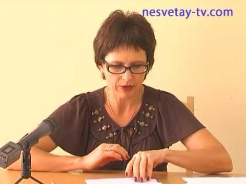 Инвестиции идут  в Новошахтинск