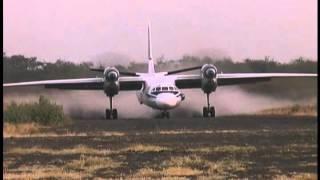 Посадка Ан-32