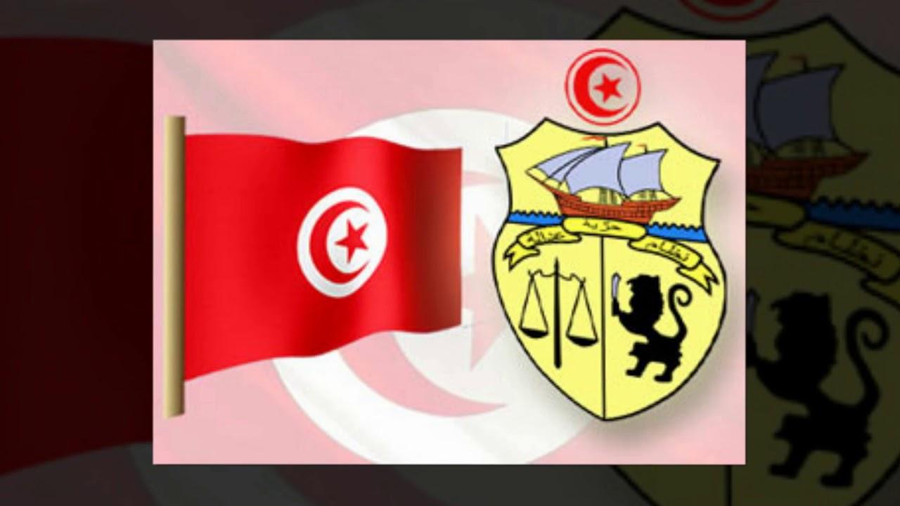 nachid watani tunisie mp3