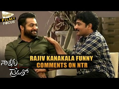 Rajiv Kanakala Funny Comments on NTR || Nannaku Prematho Interview - Filmy Focus