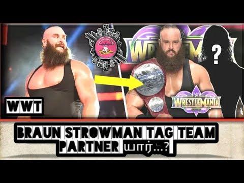 Braun strowman Tag Team partner யார்…?/World Wrestling Tamil