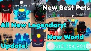 Update! Got All New Legendary Pets! 600 Million Pearls! New Atlantis Island - Bubble Gum Simulator