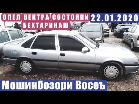 Мошинбозори Восеъ?Opel Vektra DAEWOO NEXIA Opel Astraji Karavan Opel Sidan Opel хачбек ва гайрахо
