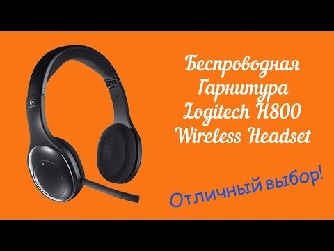 ЭЛЕКТРОННЫЙ МОЗГ Sony WH 1000XM2 → Обзор беспроводных наушниковиз YouTube · С высокой четкостью · Длительность: 5 мин13 с  · Просмотры: более 3.000 · отправлено: 10.11.2017 · кем отправлено: Soundmag салон персонального аудио