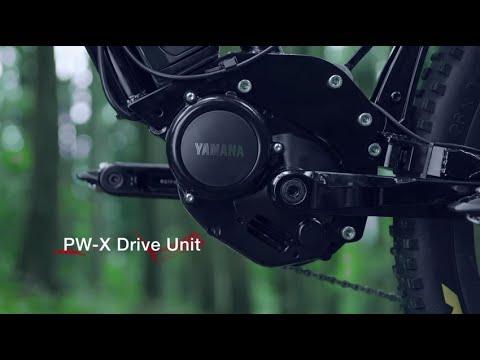 2017 Haibike Yamaha PW X eBike System Highlights