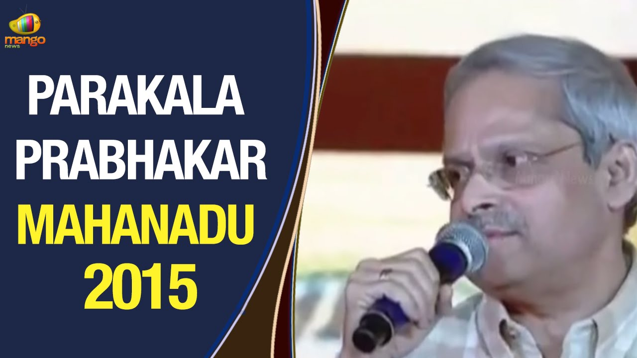 parakala prabhakar press meet the
