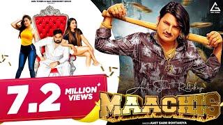 Maachis By Amit Saini Rohtakiya Mp3 Song Download