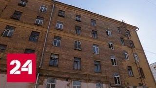 Публичные метры. Специальный репортаж Дмитрия Щугорева - Россия 24