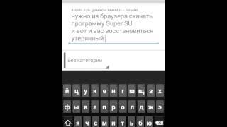 видео Как удалить Google аккаунт  на Android 5.0 и выше.