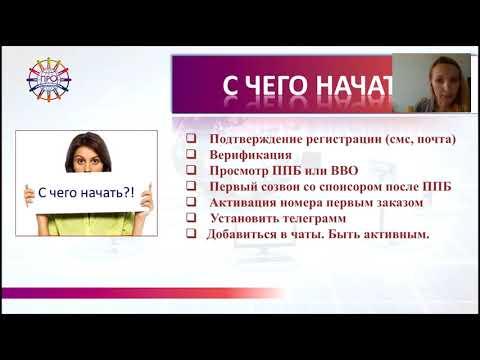 СТАТЬИ ГАЛИНЫ БЕЛОЗУБ - Сайт nikesmir!