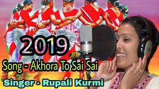 Rupali Kurmi || Akhora To Sai Sai || New Jhumur Song 2019 by Adivasi hits live