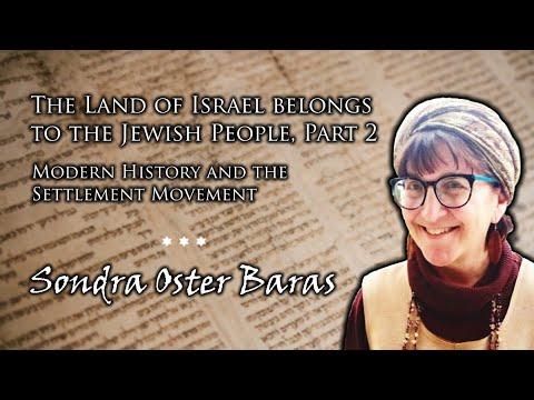 History Of Modern Day Israel