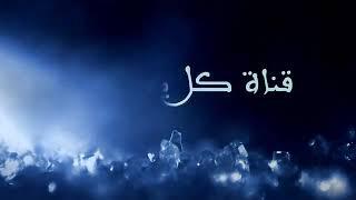 سورة يوسف. للقارئ اسلام صبحي ماشاء الله صوت رائع يريح القلوب 1