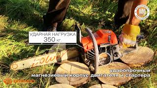 Бензопила Daewoo DACS 5820XT – видео обзор Daewoo DACS 5820XT chainsaw review