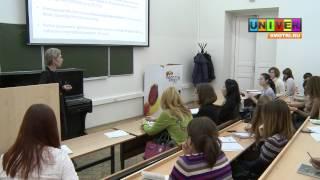 Обучение для российских студентов и аспирантов