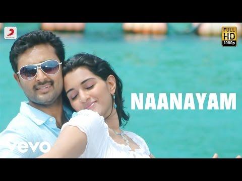 Naanayam - Title Track Lyric | Sibi Raj | James Vasanthan