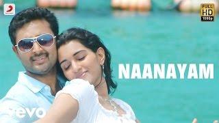 Naanayam Title Track Lyric Sibi Raj James Vasanthan.mp3