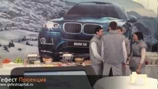 Интерактивный стол 42 дюйма для BMW(Интерактивный стол 42 дюйма 2-3 марта 2013 года в яхт-клубе