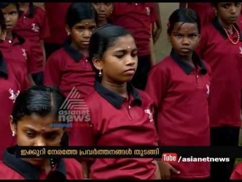 Wayanad Tribal residential schools creates best results in SSLC exam