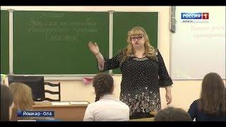 В Йошкар-Оле работает создатель лучшей в России методички по финансовой грамотности