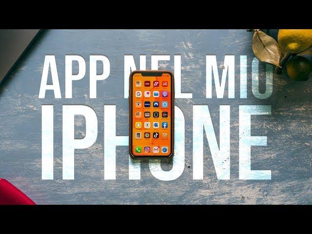 COSA C'È nel MIO NUOVO iPhone?