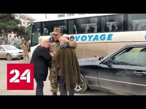 Нагорный Карабах возвращается к мирной жизни - Россия 24