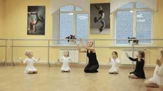 Танцы. Хореография. Детский центр - Дом и дети