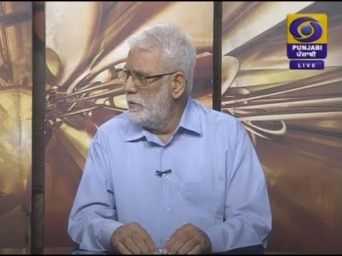 ਹਫਤਾਵਾਰ ਗਤੀਵਿਧੀਆ ਤੇ ਸਮੀਖਿਆ | ਜਤਿੰਦਰ ਪੰਨੂ | 08 August 2020 | DD Punjabi