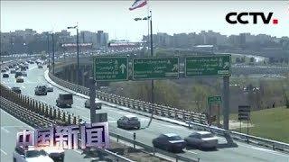 [中国新闻] 新闻观察:伊核协议存续前景几何 协议存续前景并不乐观 伊朗多次警告或退出   CCTV中文国际