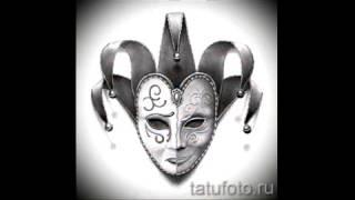 Смотреть интересные эскизы для тату маски