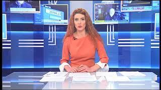 Късна емисия новини - 21.00ч. 23.03.2018