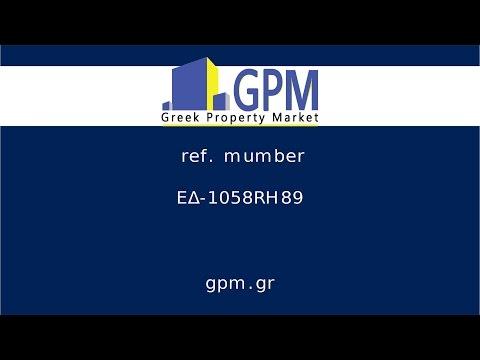 Greek Property Market :: ΕΔ-1058RH89