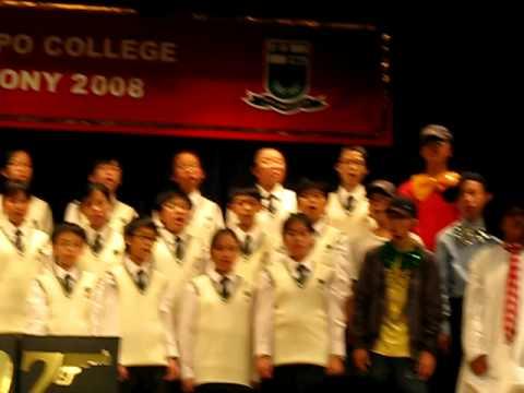HKMA David Li Kwok Po College: I have a dream(2008)