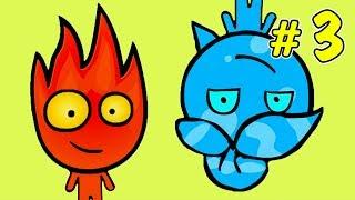 ОГОНЬ и ВОДА в лесном храме #3. Мультфильм ИГРА для детей на Игрули TV. Несносный огонь и вода 3