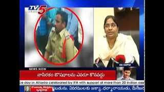 Woman Constable Sexually Harassed by CI at Guntur : TV5 News