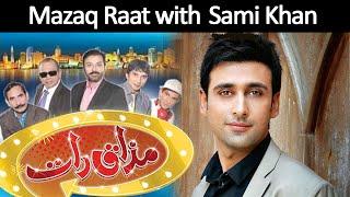 Mazaaq Raat | Sami Khan Actor | 14 Apr 2015