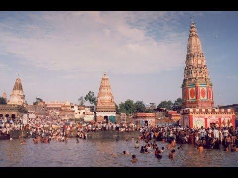 Maharashtra  Pandharpur Vitthal Rukmani Temple महाराष्ट्र पंढरपूर विठ्ठल रखुमाई मंदिर