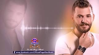 حسام جنيد - في وسط القامشليه   بالكلمات   2017